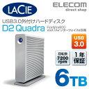 ラシー LaCie 外付けHDD ハードディスク D2 Quadra 6TB 海外パッケージ 2J7AP1