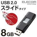 エレコム USBメモリ 8GB セキュリティソフト使用可能 USB2.0 ブラック MF-HJU20...