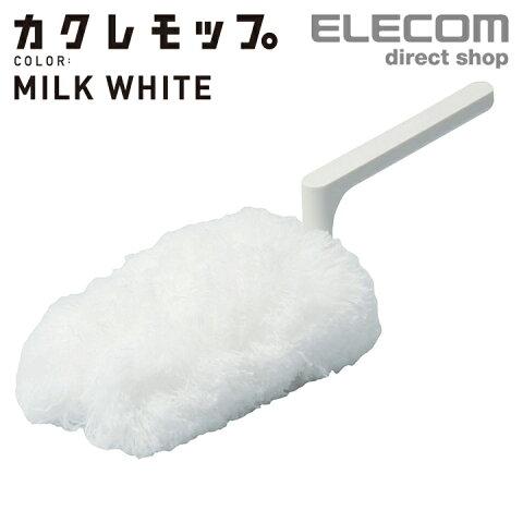 """クリーニングブラシ""""カクレモップ"""" ハンディクリーナー 掃除用具 ホコリ 取り替え デスク 整理 ミルクホワイト KBR-015WH"""