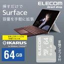 エレコム タブレット 向け microSDXC メモリカード Surfaceの容量を手軽に拡張 UH...
