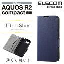 エレコム AQUOS R2 compact 用 ソフトレザーカバー 薄型 磁石付 ケース スマホ マグネット ソフトバンク ネイビー PM-AQR2CPLFUNV
