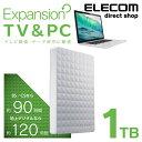 エレコム HDD 1TB 外付け ポータブル ハードディスク 2.5インチ USB3.1対応 外付け...