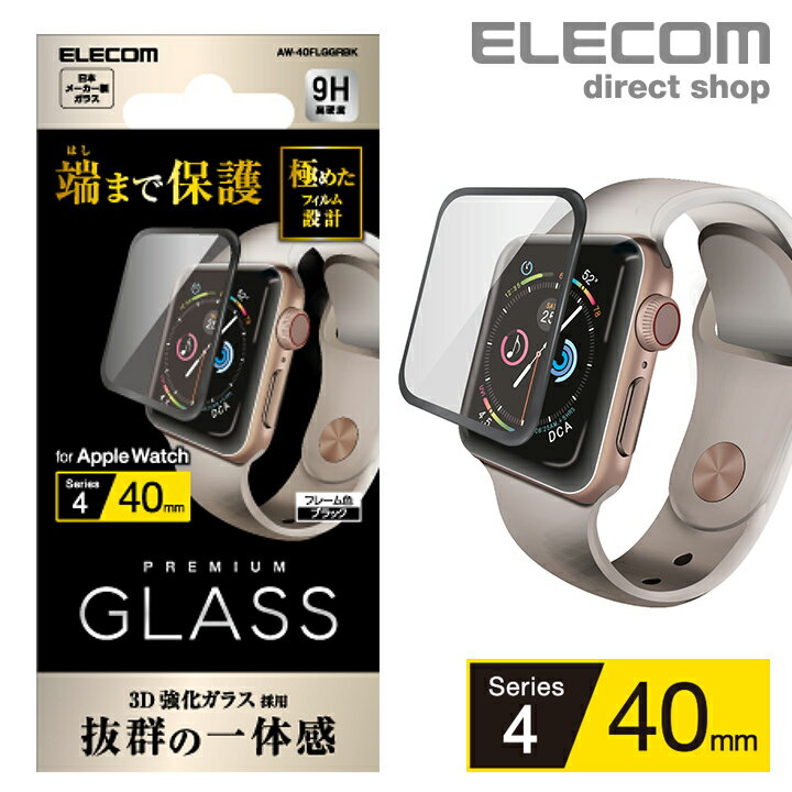腕時計用アクセサリー, その他  Apple Watch 40mm 0.33mm apple watch series 5 5 AW-40FLGGRBK