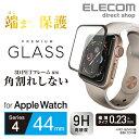 エレコム Apple Watch 44mm 用 フルカバーガ
