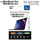 エレコム MacBookAir Retina 13inch 用 フィルム 13インチ Pro 13 インチ Touch Bar非搭載 液晶 保護 フイルム エアーレス フッ素抗菌 高光沢 マックブックエア EF-MBAR13FLTG