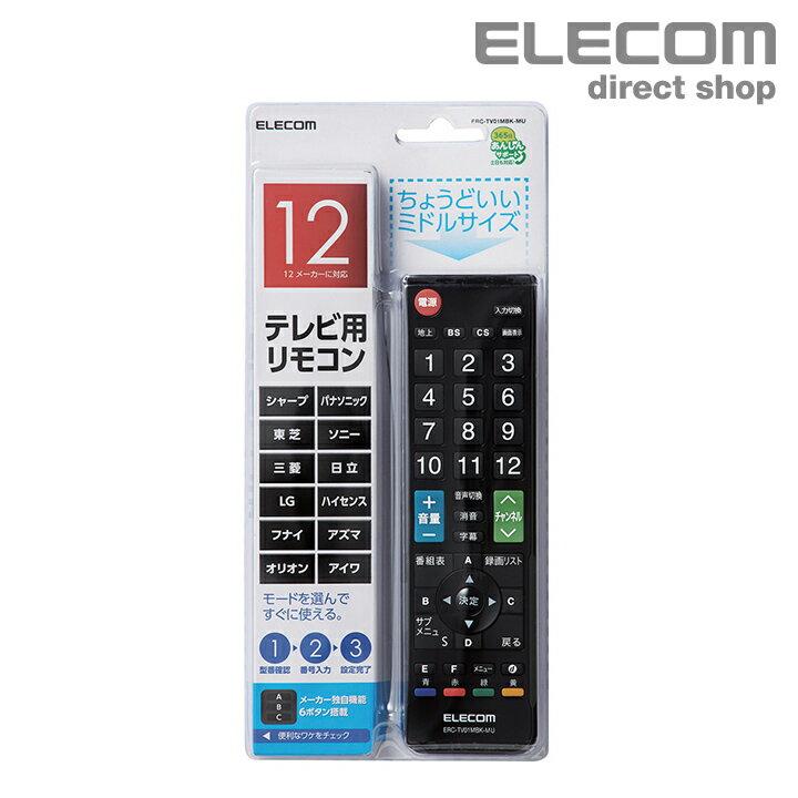 アクセサリー・部品, リモコン  TV LG 12 M ERC-TV01MBK-MU