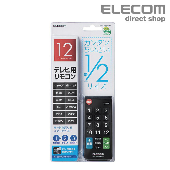 アクセサリー・部品, リモコン  TV LG 12 S ERC-TV01SBK-MU