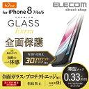 エレコム iphone8 アイフォン 8 用 [ iphon...