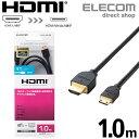エレコム ディスプレイケーブル ケーブル モニター ディスプレイ HDMIケーブル HDMI ケーブル イーサネット対応HDMI-Miniケーブル(A-C) 1m DH-HD14EM10BK