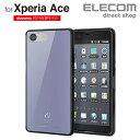 エレコム Xperia Ace (SO-02L) 用 ハイブリッドケース ガラス 背面カラー スマホ エクスペリア エース カバー パープル PD-XACEHVCG3PU