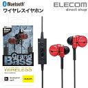 エレコム Bluetooth ワイヤレスヘッドホン Grand Bass ブルートゥース イヤホン ワイヤレス リモコンマイク付き ヘッドホン レッド LBT-GB41RD