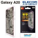エレコム galaxy a20 用 フィルム 衝撃吸収 指紋防止 高光沢 ギャラクシー エー20 液晶保護 PM-A20FLFPAGN