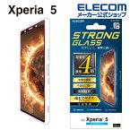 エレコム Xperia 5 用 フルカバーガラスフィルム 3次強化 エクスペリア 5 フルカバー ガラス フィルム ブラック PM-X5FLGTRBK