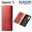 エレコム Xperia 5 用 ソフトレザーケース イタリア