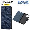 エレコム iPhone 11 Pro 用 ファブリックケース...
