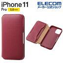 エレコム iPhone 11 Pro 用 ソフトレザーケース 磁石付 ケース カバー iphone5.8 iPhone11 Pro……