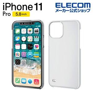 エレコム iPhone 11 Pro 用 ハードケース ストラップホール付 ケース カバー iphone5.8 iPhone11 Pro iPhone11Pro 新型 iPhone2019 5.8インチ 5.8 スマホケース シンプル ストラップホール ポリカーボネート スリム シェル 透明 クリア PM-A19BPVSTCR