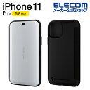 エレコム iPhone 11 Pro 用 TOUGH SLIM シェル フラップ ケース カバー iphone5.8 iPhone11 Pr……