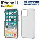 エレコム iPhone 11 Pro 用 高硬度 ユーピロン ハードケース ケース カバー iphone5.8 iPhone1……