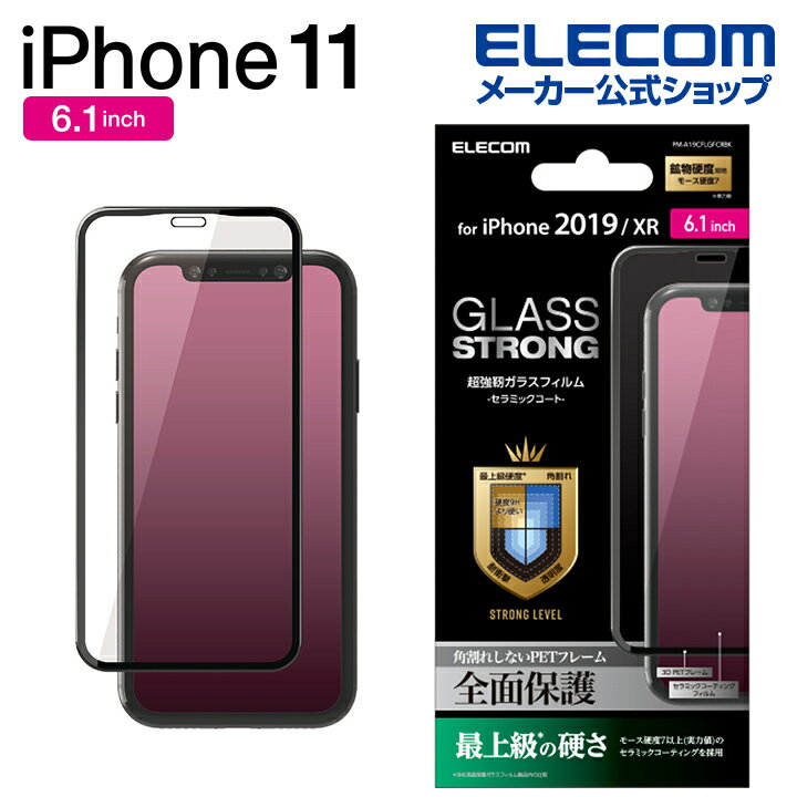 スマートフォン・携帯電話アクセサリー, 液晶保護フィルム  iPhone 11 iphone6.1 iphone11 11 iPhone2019 6.1 6.1 iPhoneXR PM-A19CFLGFCRBK
