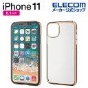 エレコム iPhone 11 用 ハードケース 極み サイド