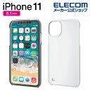 エレコム iPhone 11 用 ハードケース ストラップホ