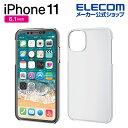エレコム iPhone 11 用 フレックス ハードケース TR-90 ケース ...