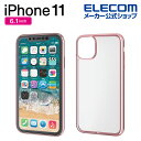 エレコム iPhone 11 用 ソフトケース 極み サイドメッキ ケース カバー iphone6.1 iPhone11 ア……
