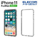 エレコム iPhone 11 Pro Max 用 ハイブリッドバンパー ケース ...