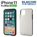 エレコム iPhone 11 Pro Max 用 TOUGH...