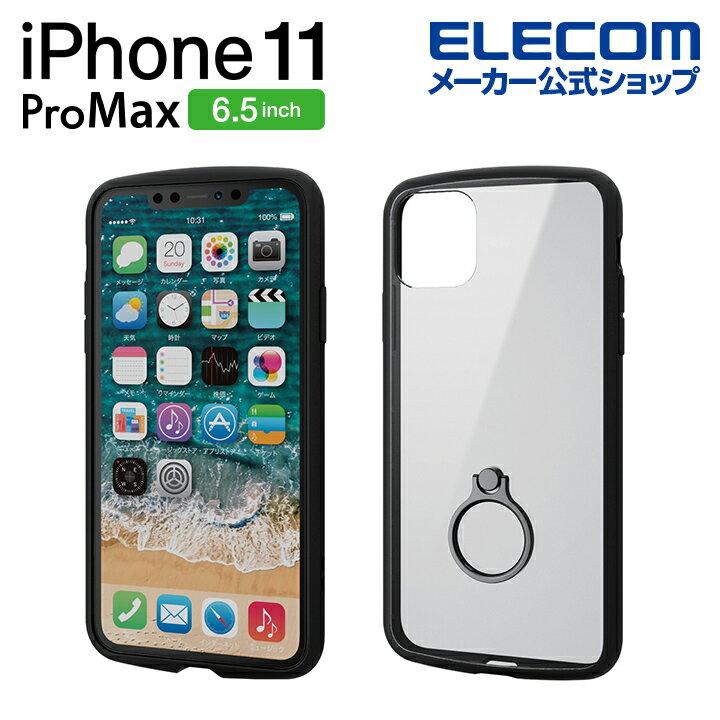 スマートフォン・携帯電話アクセサリー, ケース・カバー  iPhone 11 Pro Max TOUGH SLIM LITE iphone6.5 iPhone11 ProMax 11 iPhone2019 6.5 6.5 PM-A19DTSLFCRBK