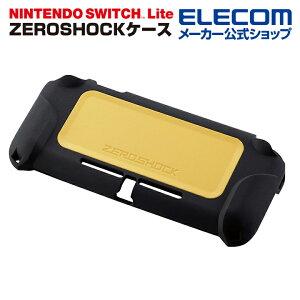 エレコム Nintendo Switch Lite 用 ZEROSHOCKカバー ニンテンドー スイッチ ライト ゼロショック カバー イエロー GM-NSLZEROYL