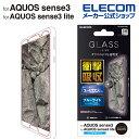 エレコム AQUOS sense3 用 AQUOS sense3 lite 用 フィルム アクオス センス 3 スリー ライト SH-RM12 ユーピロン ブルーライトカット 液晶保護 PM-AQS3FLUPBL