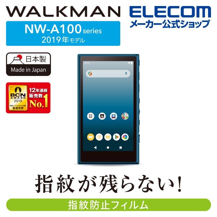 デジタルオーディオプレーヤー用アクセサリー, その他  WALKMAN A100 A 2019 NW-A100 AVS-A19FLFANG