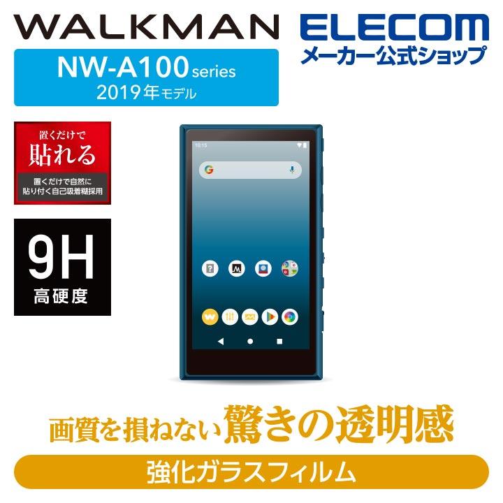デジタルオーディオプレーヤー用アクセサリー, その他  WALKMAN A100 0.33mm A 2019 NW-A100 AVS-A19FLGG