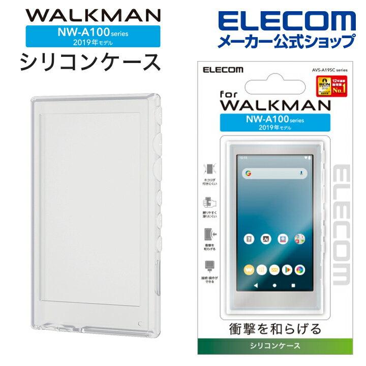 デジタルオーディオプレーヤー用アクセサリー, デジタルオーディオプレーヤーケース  Walkman A100 Walkman A 2019 NW-A100 AVS-A19SCCR