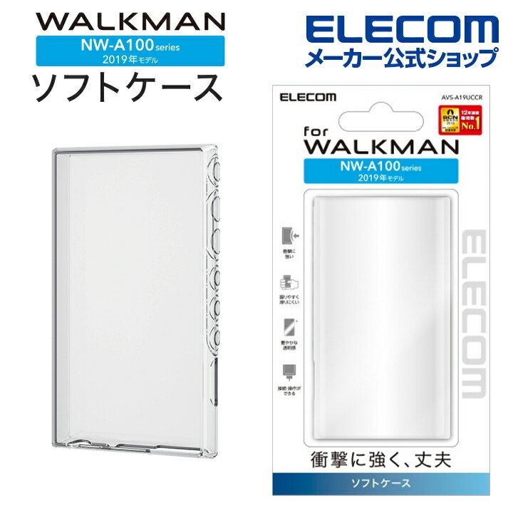 デジタルオーディオプレーヤー用アクセサリー, デジタルオーディオプレーヤーケース  Walkman A100 Walkman A 2019 NW-A100 AVS-A19UCCR