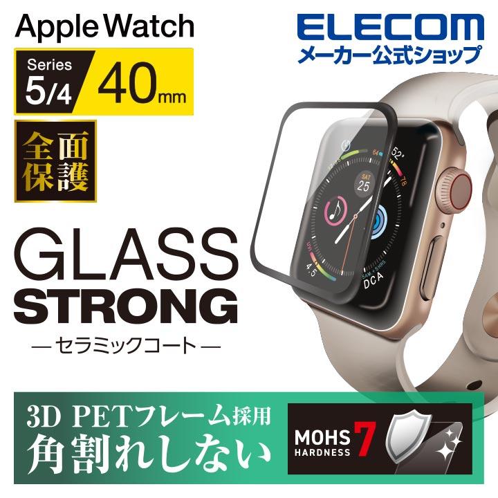 スマートフォン・携帯電話用アクセサリー, 液晶保護フィルム  Apple Watch 40mm AW-19SFLGFCRBK