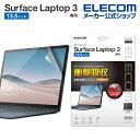 エレコム Surface Laptop 13.5 インチ 用 フィルム(光沢/衝撃吸収) サーフェイス ラップトップ 3 液晶 ...