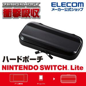 エレコム Nintendo Switch Lite 用 ZEROSHOCK ハード ポーチ ニンテンドー スイッチ ライト ゼロショック 衝撃吸収 保護 ケース ブラック GM-NSLZSHCBK