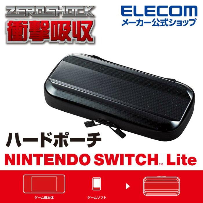 エレコム Nintendo Switch Lite 用 ZEROSHOCK ハード ポーチ ニンテンドー スイッチ ライト ゼロショック 衝撃吸収 保護 ケース カーボン調ブラック GM-NSLZSHCCB