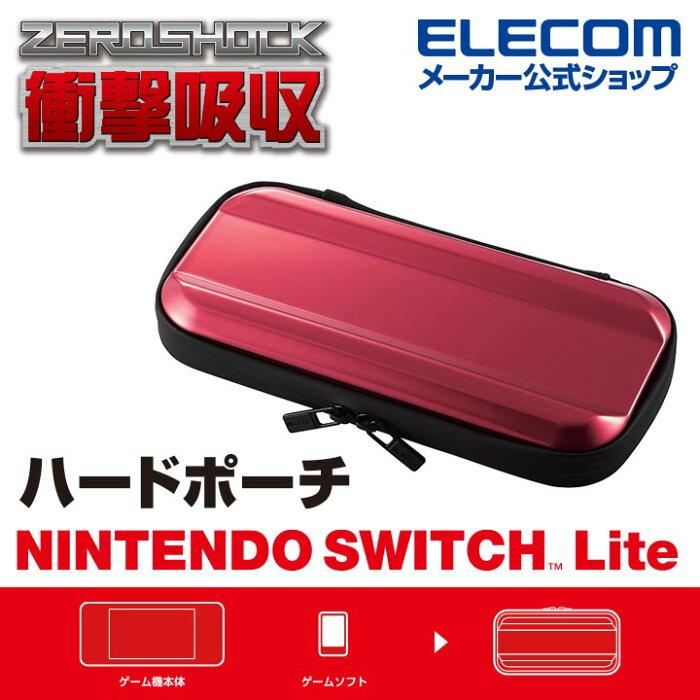 エレコム Nintendo Switch Lite 用 ZEROSHOCK ハード ポーチ ニンテンドー スイッチ ライト ゼロショック 衝撃吸収 保護 ケース レッド GM-NSLZSHCRD