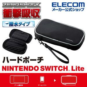 エレコム Nintendo Switch Lite 用 ZEROSHOCK ポーチ 撥水仕様 ニンテンドー スイッチ ライト ゼロショック 衝撃吸収 保護 ケース 撥水 ブラック GM-NSLZSPWBK