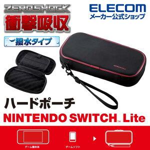エレコム Nintendo Switch Lite 用 ZEROSHOCK ポーチ 撥水仕様 ニンテンドー スイッチ ライト ゼロショック 衝撃吸収 保護 ケース 撥水 レッド GM-NSLZSPWRD