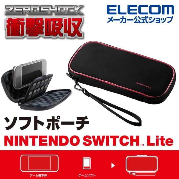 エレコム Nintendo Switch Lite 用 ZEROSHOCK ソフト ポーチ ニンテンドー スイッチ ライト ゼロショック 衝撃吸収 保護 ケース レッド GM-NSLZSSPRD