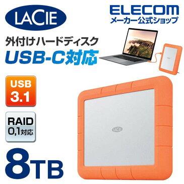 ラシー LaCie Rugged RAID Shuttle 8TB HDD 外付けHDD ハードディスク 外付け タイプC Type-C 対応 防滴 防塵 耐衝撃性 ラシー ラギッド STHT8000800