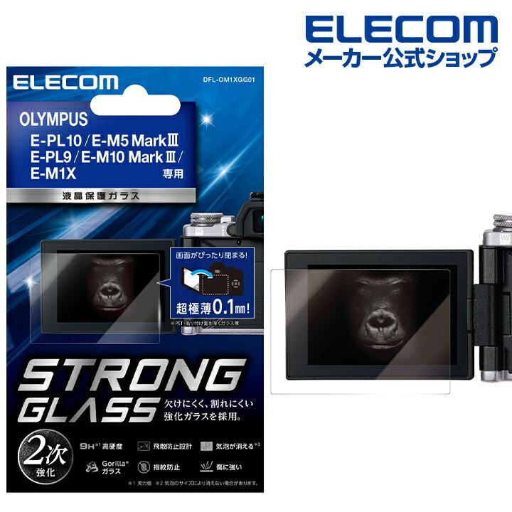 デジタルカメラ用アクセサリー, 液晶保護フィルム  0.1mm OLYMPUS E-PL10 E-M5 MarkIII E-PL9 E-M10 Mark III E-M1X DFL-OM1XGG01