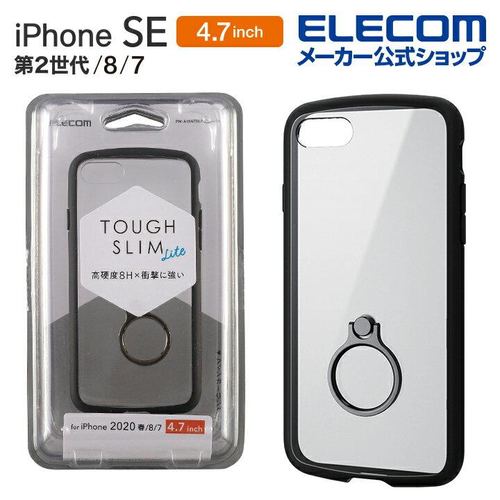 スマートフォン・携帯電話アクセサリー, ケース・カバー  iPhoneSE 4.7 2 TOUGH SLIM LITE SE 2020 4.7 PM-A19ATSLFCRBK