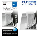 エレコム MacBookAir13inch 用 抗菌仕様キーボード防塵カバー キーボード防塵カバー マックブック エア 13インチ キーボード カバー PKB-MB17