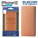 エレコム iPhone 12 mini 用 レザー ケース RICERCA (Coronet) 手帳型 アイフォン 12 ミニ 新型 iPhone12 mini iPhone 2020 5.4 インチ レザー ケース カバー オレンジスカッシュ PM-A20APLFYILDR